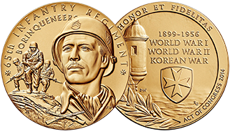 Image of the front and back of the 65th Infantry Regiment Borinqueneers Coin